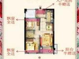 中庚香山天地,67平米113